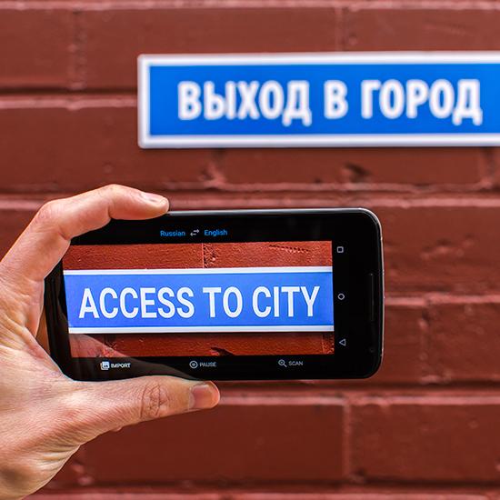 Переводчик translate ru на андроид