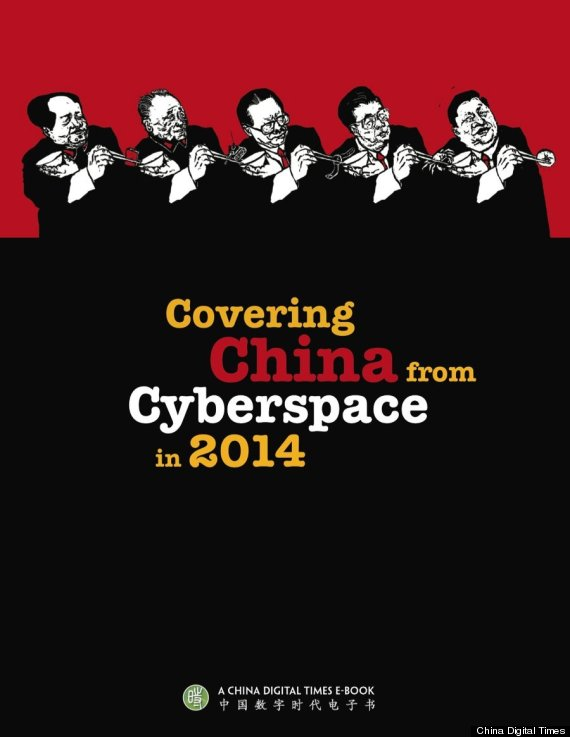 Photo of Watching China From Cyberspace